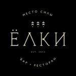 "Ресторан — бар ""Ёлки"""
