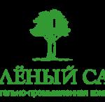 """Строительная компания """"Зеленый сад"""""""