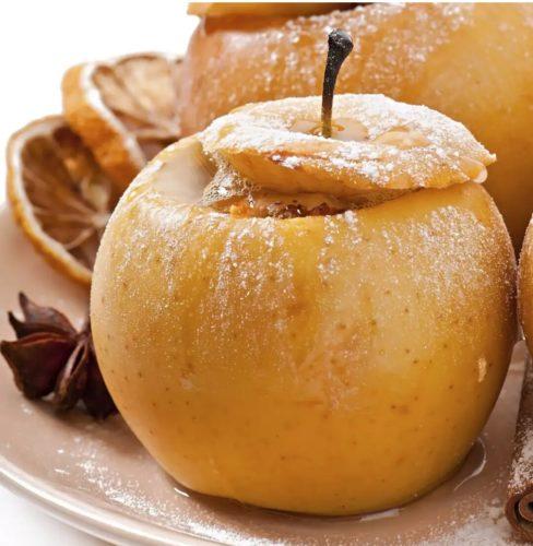 Аромат: «Пряное яблоко»